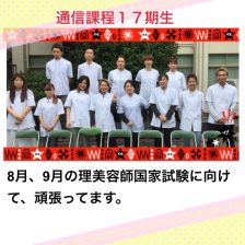 CC4F83C9-FCBB-4F27-B361-A4D86D769B4E
