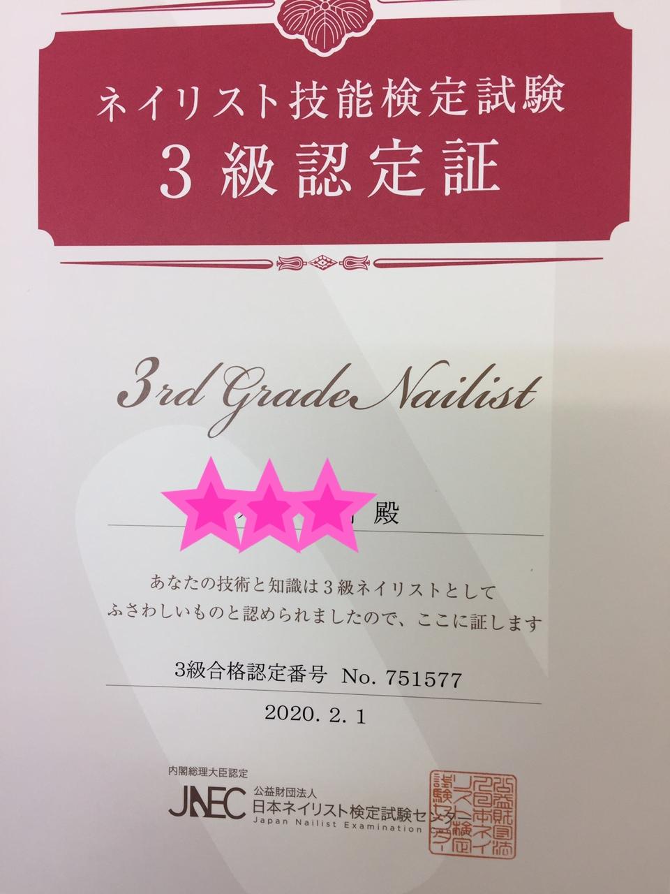 BF1490B9-A458-4E7E-B78A-0C4163E76E19