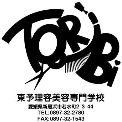 一般社団法人東予理容美容専門学校オフィシャルサイト